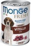 Monge Dog Fresh Chunks in Loaf мясной рулет с телятиной, 400г, фото 1