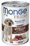 Monge Fresh (телятина с овощами), 400г Паштет для щенков Chunks in Loaf Veal with Vegetables Puppy