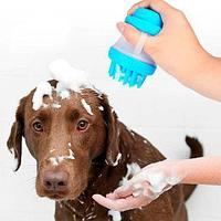 Щетка массажная для животных CLEANING DEVICE THE GENTLE DOG WASHER