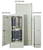 Распред.шкаф ШР-1200 для уличной установки , укомплектованный