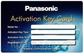 KX-NCS3102WJ ключ активации 2-х внешних IP-линий (2 х H.323 или 2 х SIP)