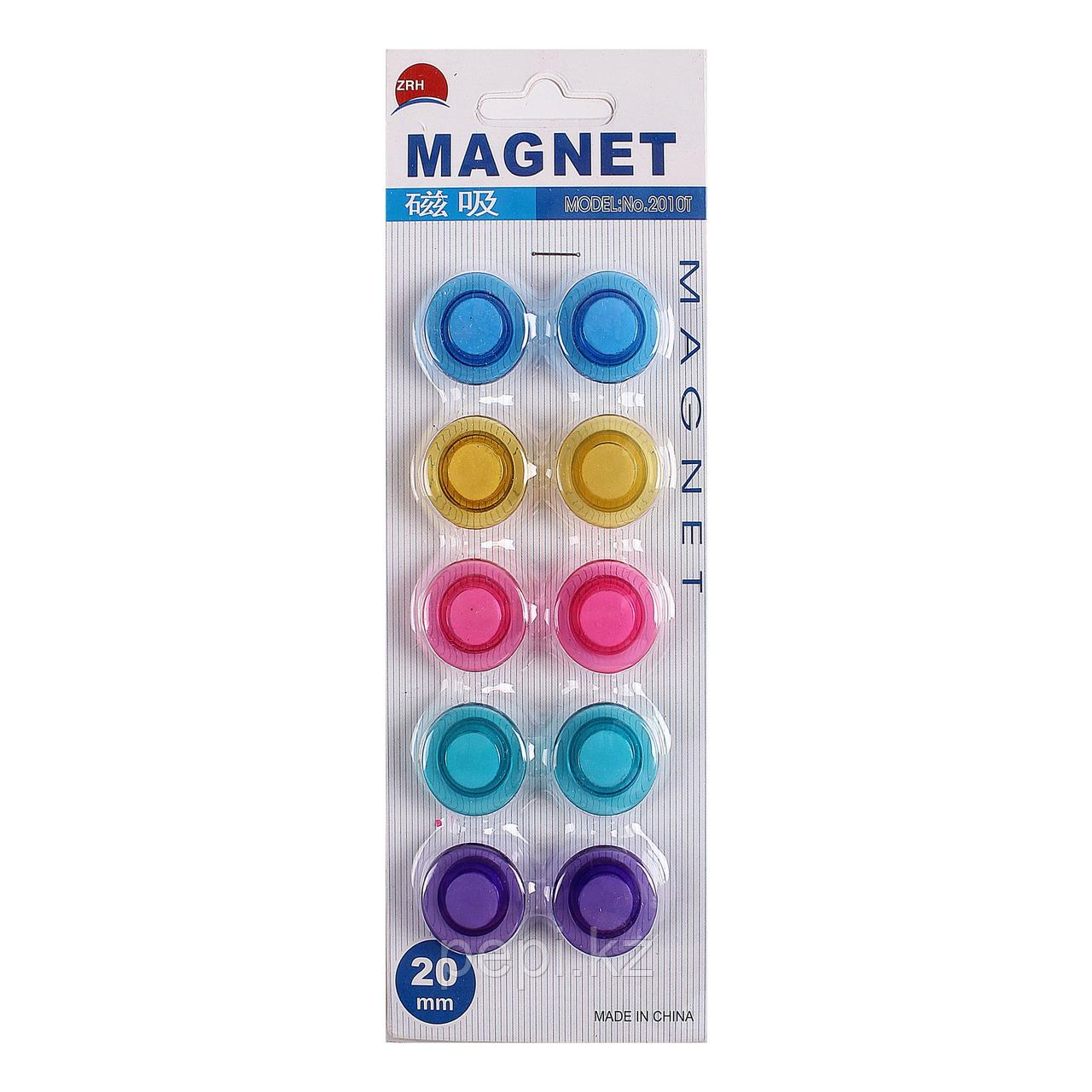 Магниты для доски D-20мм,10шт.