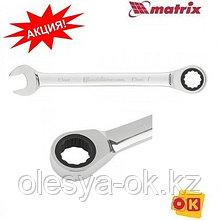 Ключ трещоточный 9мм. MATRIX PROFESSIONAL