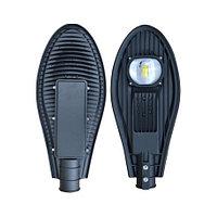 Светильник уличный Светодиодный LED50w