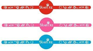Фирменные наклейки Slasti.kz для стаканчиков (88 шт)