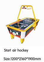 Игровой автомат - Start air hockey