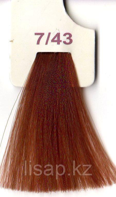7/43 Краска для волос LK  марки LISAP