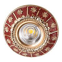 Спот MR16 YS5051 RED+ GOLD  GU5.3 (TEKSAN) 100шт