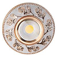 Спот MR16 YS5097 SILVER+ GOLD  GU5.3 (TEKSAN) 100шт