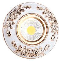 Спот MR16 YS5091 WHITE+GOLD  GU5.3 (TEKSAN) 100шт