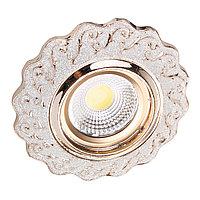 Спот MR16 YS5119 Shine SILVER+GOLD  GU5.3 (TS) 60шт