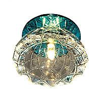 Cпот LN 0237 LIGHT BLUE G9 220V (TEKSAN)30шт