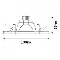 Спот LED QS-G27AB ROUND 3W 5000K (TS) 60шт