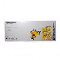 Прател (Pratel) - универсальный антигельминтик для собак и кошек (таблетки), 1 таб. на 10кг массы., фото 1