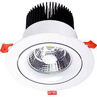 Свет-к DOWNLIGHT LED 628B 40W WHITE 5000K (TS)20шт