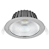 Свет-к DOWNLIGHT LED VESTACOB10W SILVER5000K(TS)50