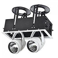 Свет-к DOWNLIGHT LED DK884-2 2х30W WH 5700K (TS)6