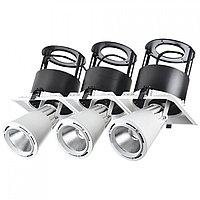 Св-к DOWNLIGHT LED LS-DK911-3 3X40W 5700K WHITE(TS)