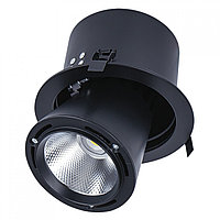 Свет-к  DOWNLIGHT LED LS-DK908 40W BLACK 5700K(TS)8