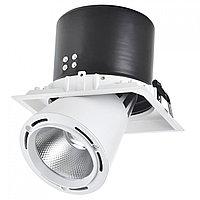 Свет-к DL LED LS-DK913-1 40W WHITE 5700K (TS)8шт