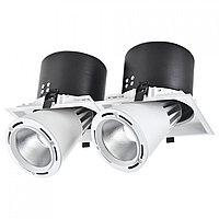 Свет-к DL LED LS-DK913-2 2x 40W WHITE 5700K(TS)4шт