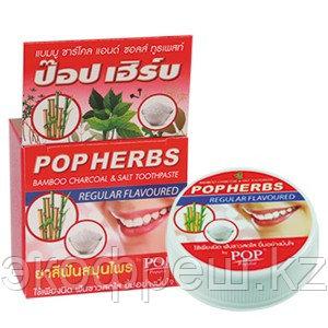 Тайская зубная паста Бамбуковый Уголь и Соль POP HERBS Bamboo Charcoal & Salt Toothpaste