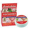 Тайская зубная паста Бамбуковый Уголь и Соль POP HERBS Bamboo Charcoal & Salt Toothpaste 100, фото 2