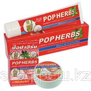 Тайская зубная паста Бамбуковый Уголь и Соль POP HERBS Bamboo Charcoal & Salt Toothpaste 160