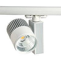 Св-к. LED HZG-H096 30W 3000K WHITE TRACK (TS)16шт