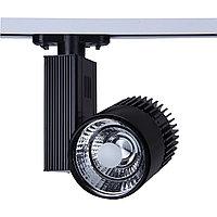 Св-к. LED HZG-H096 30W 3000K BLACK TRACK (TS)20шт