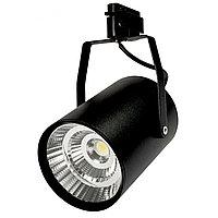 Св-к. LED RS-2275D 40W 5700K BLACK TRACK (TS) 8шт