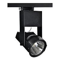 Св-к. LED LS-DK903 40W 5700K BLACK (TS) 12шт