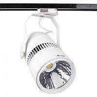 Свет-к LED LS-DK905 35W 3000K WHITE (TS) 12шт