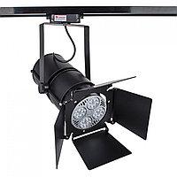 Св-к. LED LS-DK906 35W 5700K BLACK (TS) 12шт