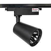 Свет-к LED LS-002-105 (9018L) 30W 6000K BLACK (TS)2