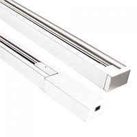 WHITE TRACK   STANDART 1м  (2 LINE)   (TS)20шт
