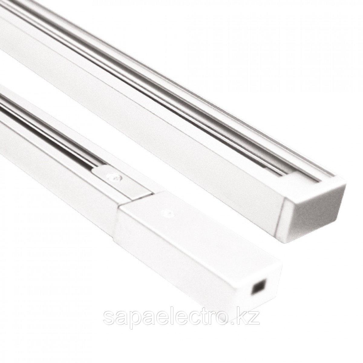WHITE TRACK   STANDART 3м  (2 LINE)   (TS)20шт