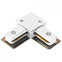 WHITE STANDART L-CONNECTOR (2 LINE) (TS)100шт