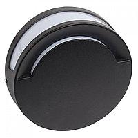 Свет-к  LED B2161 5W BLACK 6000K (TS) 10шт