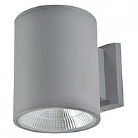 Свет-к LED B250 20W COB 5700K Grey (TS) 8шт