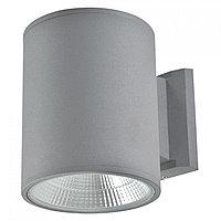 Свет-к LED B250 20W COB 5700K Grey (TS) 8шт