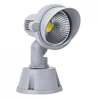 Парк. св-к GA010-SPIKE LED 10W COB 5700K Grey (TS)1