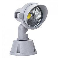 Парк. св-к GA010-SPIKE LED 10W COB 5700K Grey (TS)1