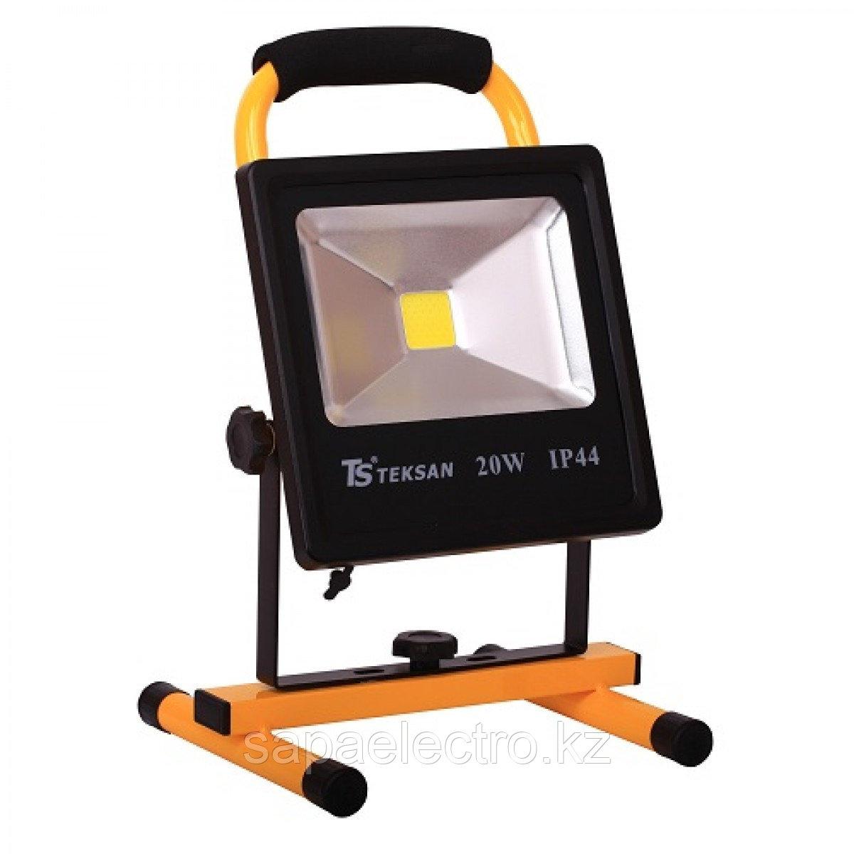 Прожектор LED SLIM 20W Перезаряжаемый с держателем