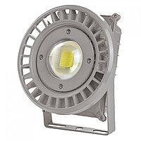 Свет-к LED VZG T031B 30W 5700K Grey (TS) 10шт