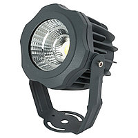 Свет-к LED LQ COB 20W 100-240V GREY 6000K (5 лет га