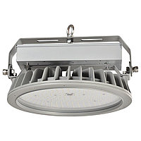 Свет-к LED SM-HB 150W GREY 185-245V 5700K (5 лет га