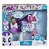 Hasbro My Little Pony E1973 Май Литл Пони Разговор о дружбе Рарити