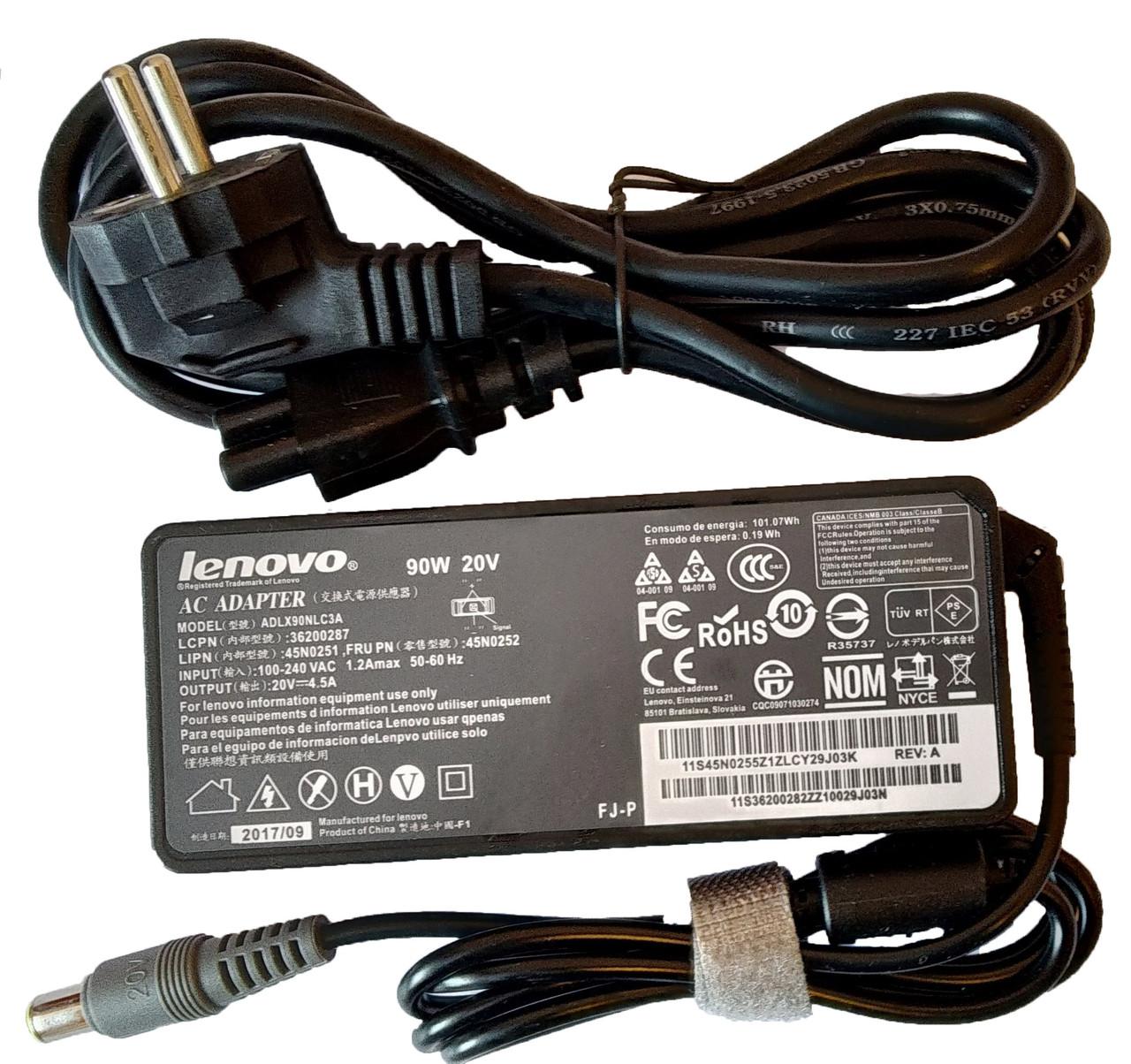 Адаптер питания 220V - 20V / 4.5A    Lenovo