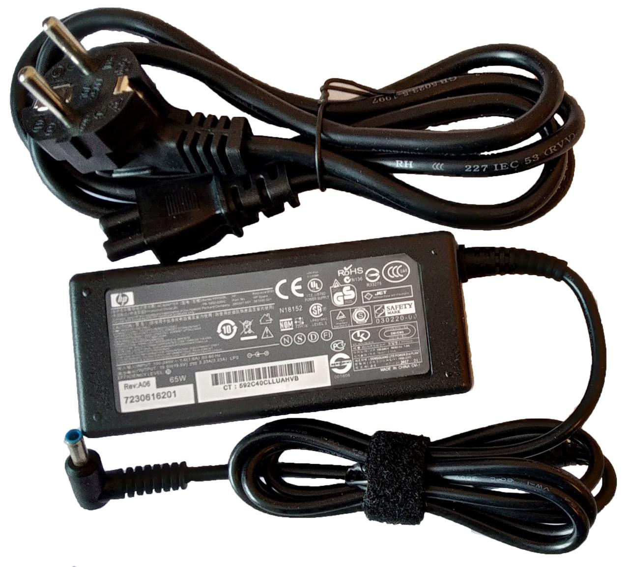 Адаптер питания   220V - 19.5V / 3.33A     Hp